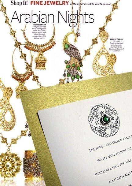 Exotic Arabian Inspired Wedding Invitations